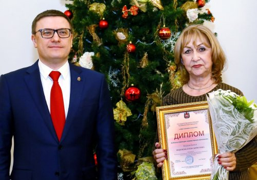 Государственная премия Челябинской области  в сфере культуры и искусства